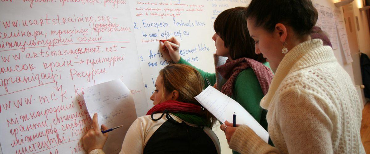 Створення Української мережі культури