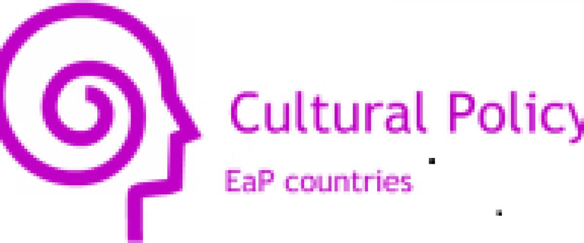 Культурний код Східного партнерства