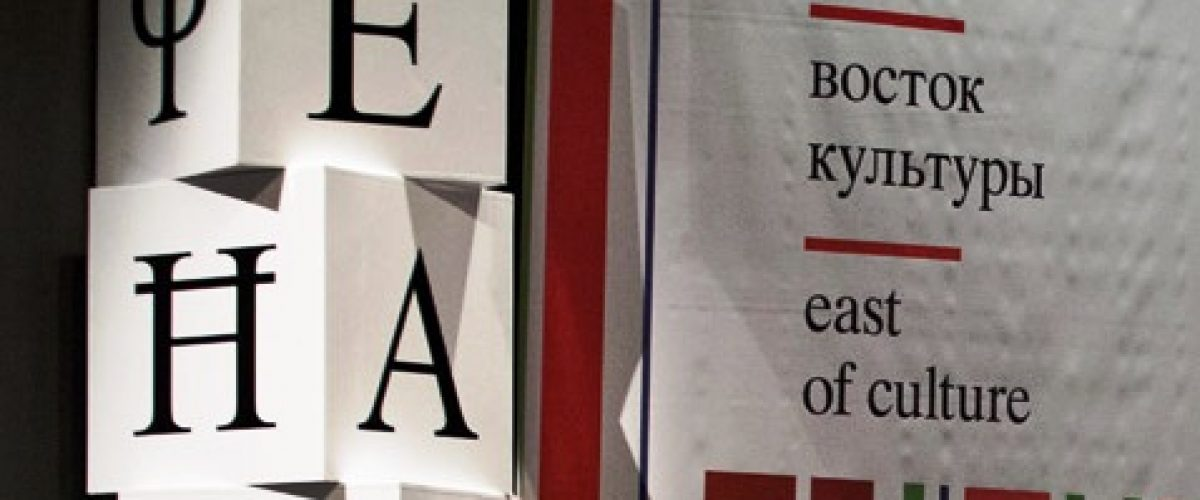 ЦКМ став співзасновником Платформи Nataša