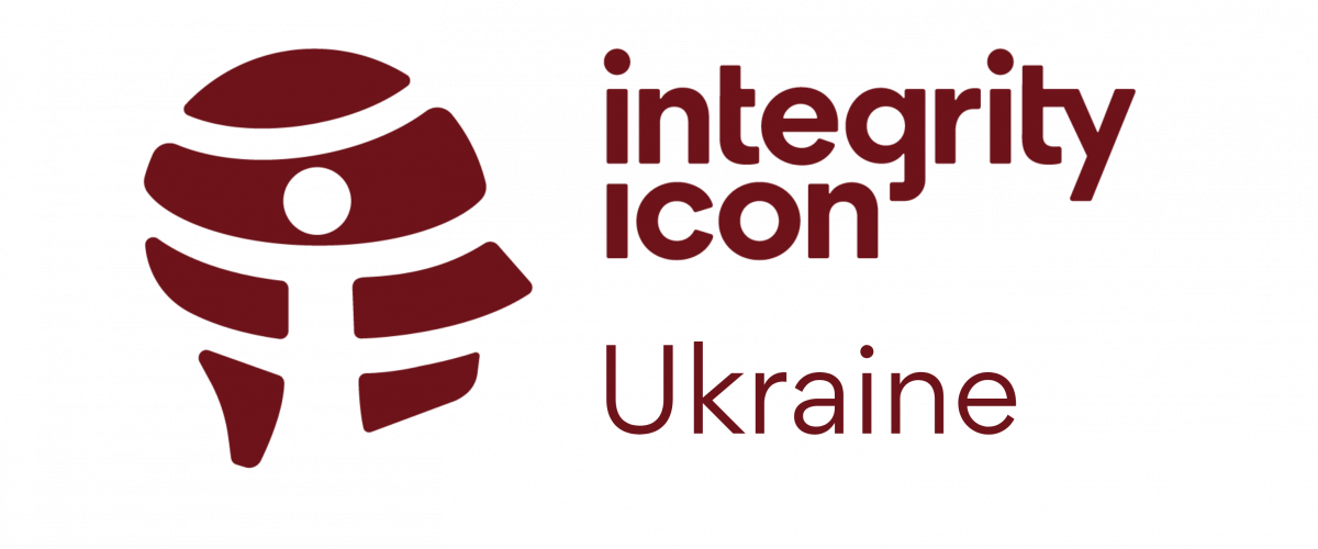 Integrity Icon Ukraine