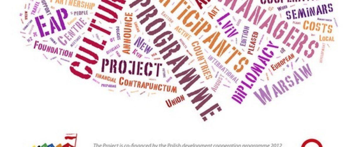 Програма навчальних візитів менеджерів культури